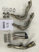S1000RR High performance aftermarket titanium exhaust pipe system parts