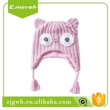 Funny beanie knit knitted baby hat about 140g/pcs for 1630H