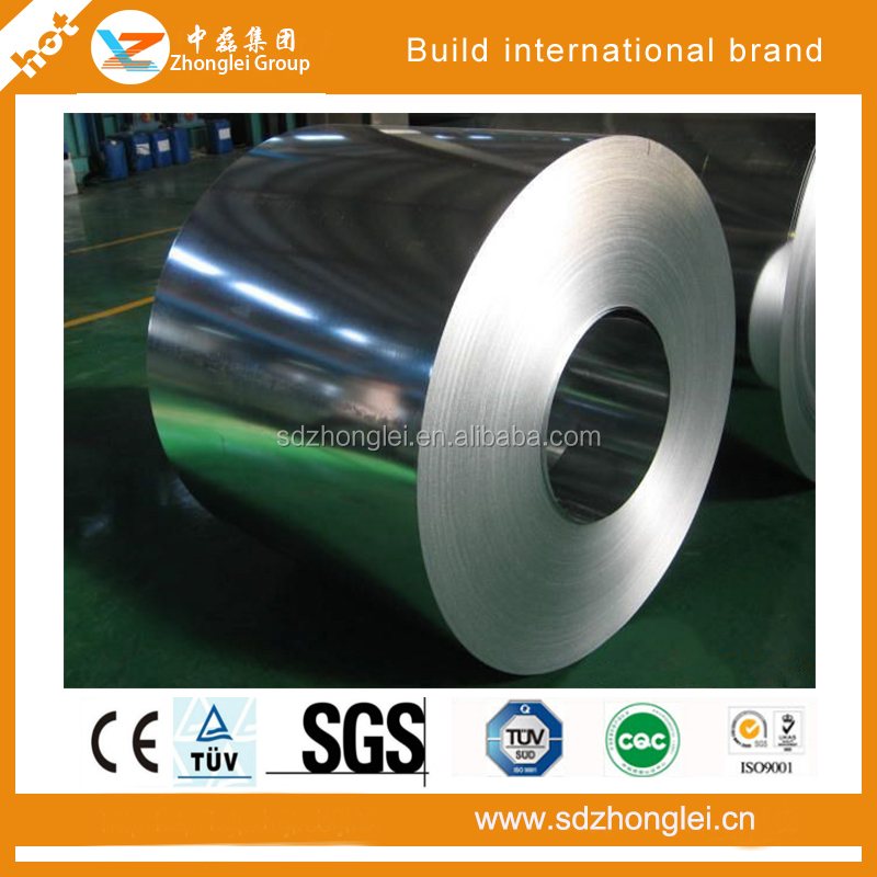 high quality low price cold rolled steel sheet metal price per ton in Chian