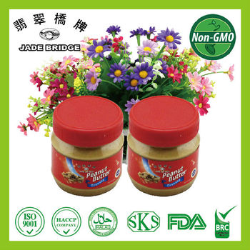 China peanut sauce seasoning