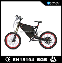 Enduro ebike ! Full suspension 72V 5000W Electric Bike ! The most powerful Electric bicycle in the world !