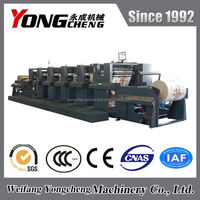 Chinese best YC920RY paper cup flexo printing press machine