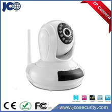 h.264 video compression ptz wifi p2p 360 viewerframe mode ip camera