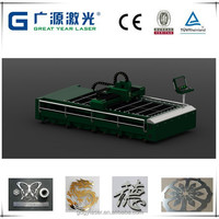 Superior performance low cost laser cutting machine cutter for metals
