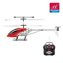 best gift choice battery operated toy 3CH professional remote control helicopter with led light BR6608
