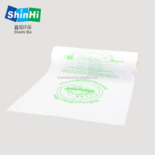 wholesale cheap ldpe biodegradable customized t-shirt plastic shopping bag