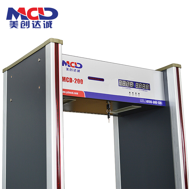 Factory Price Indoor Metal Detection Door Walkthrough Metal Detection Devices