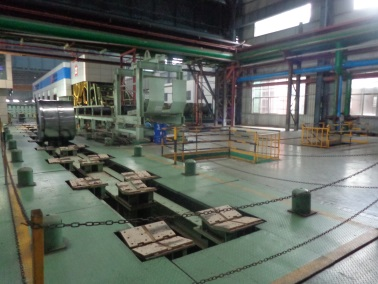 Packing (Cold-rolled Steel Coil)