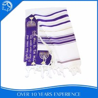 High Quality Prayer Shawl Hebrew Tallit