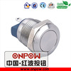 ONPOW 12mm flat push button switch (CE,ROHS)