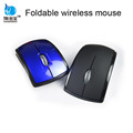 Arc Black Folding Wireless Mouse