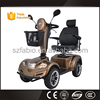 2017 new design CE refurbished scooters