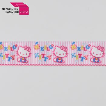 Custom print nylon woven logo packaging rope / webbing band