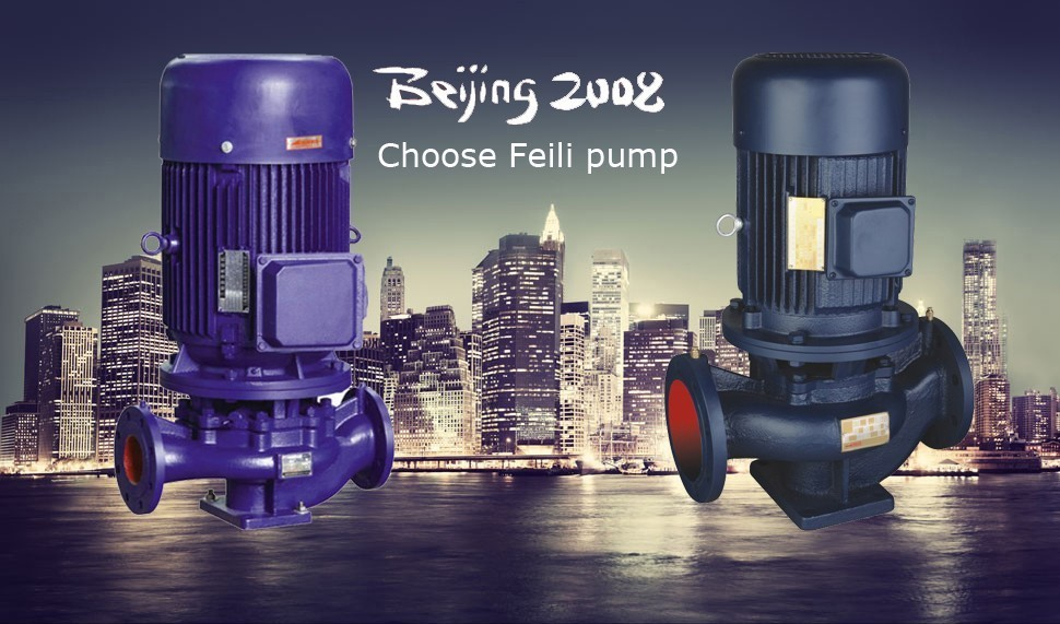 2.2kw inline water pump to increase water pressure vertical pump impeller isg pipeline jockey pump