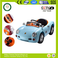 Children toy car electric classic car for wholesales