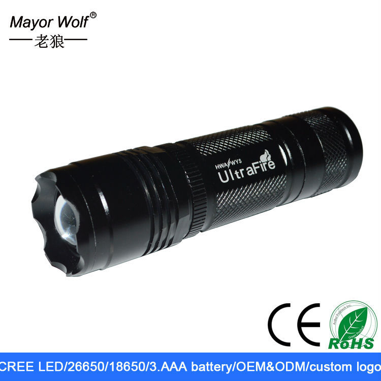 high power waterproof zoom dimmer cree l2 <strong>u2</strong> <strong>led</strong> flashlight with keychain