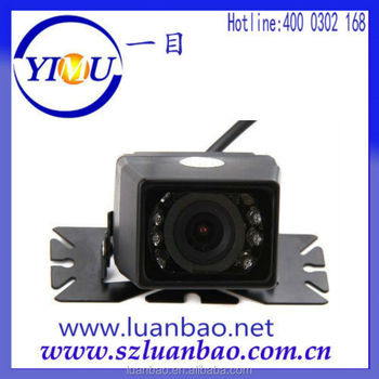 High quality universal nightvision car camera