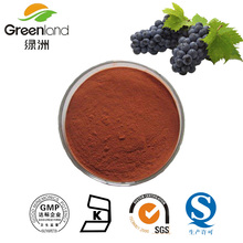 Greenland Grape seed extract 95%OPC;99%OPC,80%polyphenols
