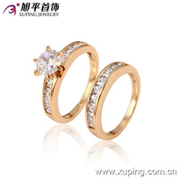 Best Valentine Gift 18K Gold Lady's Jewellery Gold Ring Set C210273 -12888