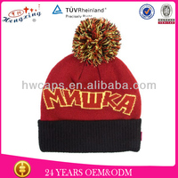 Red and black jacquard word 2013 fashion knit hat with top ball