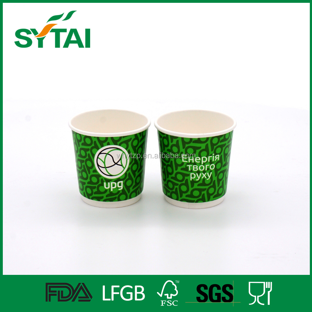 8oz small eco-friendly paper soup cups disposable for hot drinks
