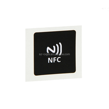 13.56mhz smart rfid tag NFC sticker free samples