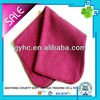 high quality microfiber fabrics kitchen towel