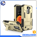 celular smart phone case 3 in 1 phone case for lg k7