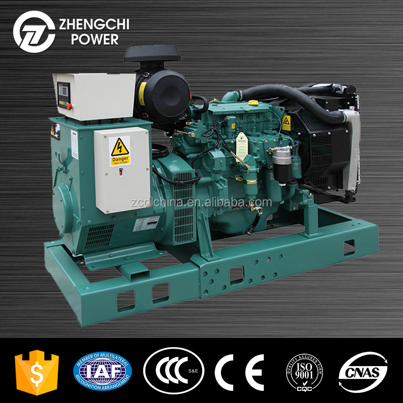 181kw/257kva For Sale Outdoor china generator in pakistan price