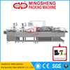 JX034 Multi-function automatic bag-counting box packaging machine carton box packing machine
