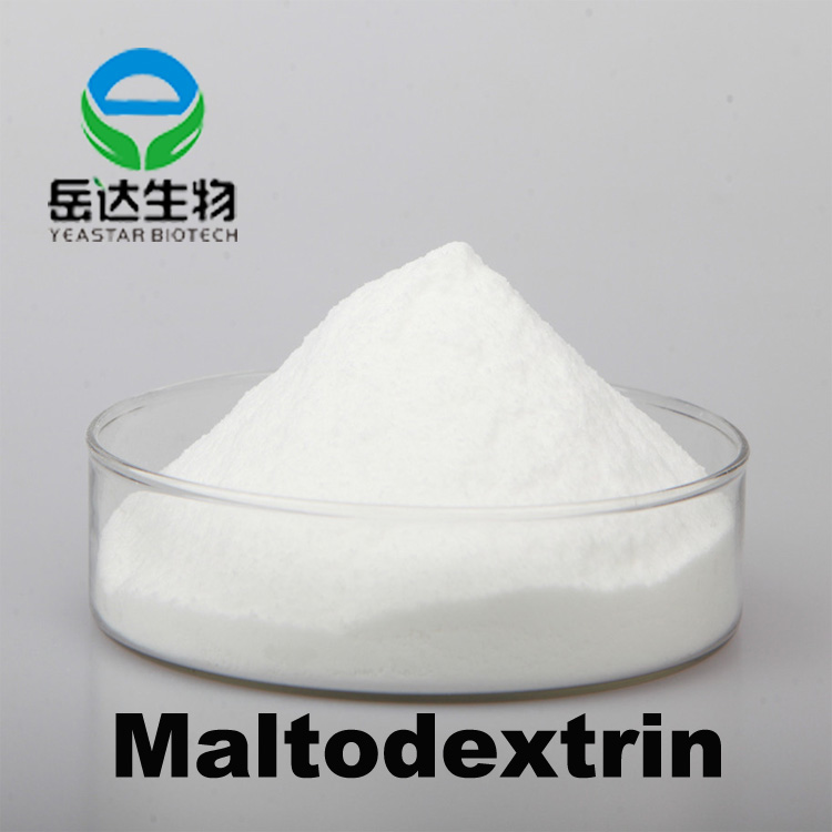 Hot Sale Bulk 1kg China Price Maltodextrin DE 10-12 18-20 Food grad