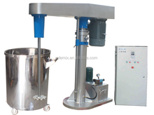Top quality OEM automatic high-speed mixer