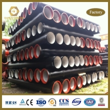 factory supplying 8 inch ductile iron pipe price manufactured in China