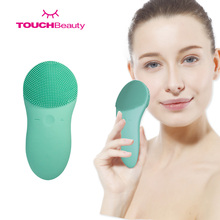 Electric Personal Beauty Care Massage Makeup Cleansing Brush Waterproof Deep Cleansing Facial Cleanser
