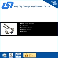 factory price for titanium exhaust pipe BMW made in China