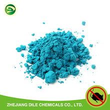 0.005% brodifacoum poison rodenticide rat poison kill powder