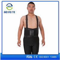 2015 medical waist belt adjustable Orthopedic waist belt waist support breathable lumbar support belt for back pain