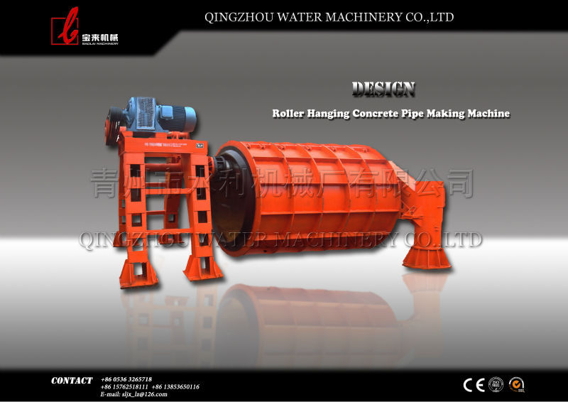 Sell concrete/cement culvert making machine,RCC pipe making machine/plant/production,concrete/cement/RCC pipes From China