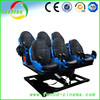 Hot sale and super cool amusement park equipment flight simulator rides for sale with 2/4/6 seats