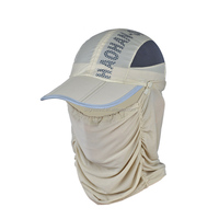 Outdoor Climbing Cycling Fishing Baseball Cap Summer Sun Hats Cooling Breathable UV Protection Cap With Face Neck Cover
