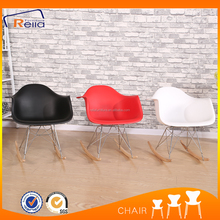 Colorful DSW plastic chair/ rocking plastic chair
