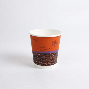 Custom printed paper cup double wall coffee cups for vending