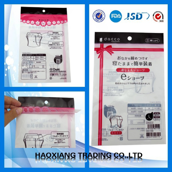 self sealed cellophane bag plastic opp bag with custom printed logo