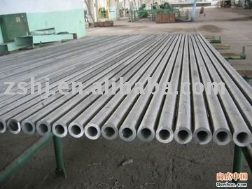 DIN EN 10025 St 52-3U seamless steel pipe