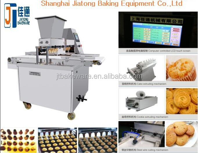 JT-400-T Professional high quality cookie vending machine prices