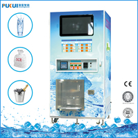 24hours self-service food cube ice vending machines and ice kiosk work in coin and note/ice machine vending