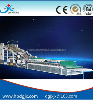 high quality fully Automatic paper laminating machine