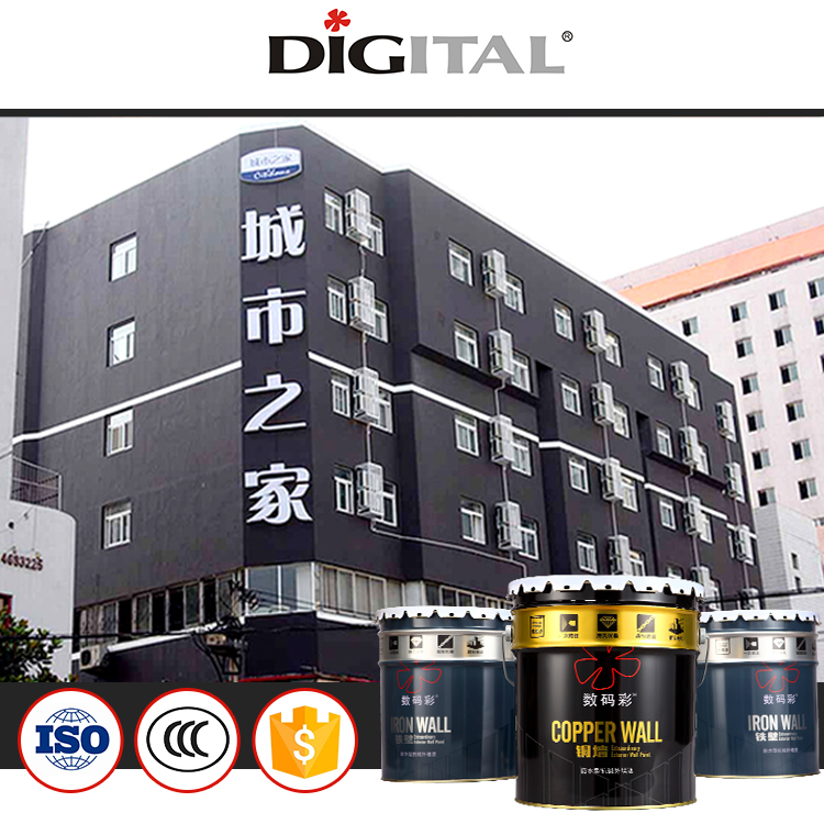Wholesale Environmental friendly two-component acrylic elastic exterior wall paint