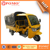 Philippines Tuktuk 250cc 200cc Engine With Speed Change Gear Box Cargo Tricycle With Cabin