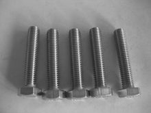 ball stud chair fastener